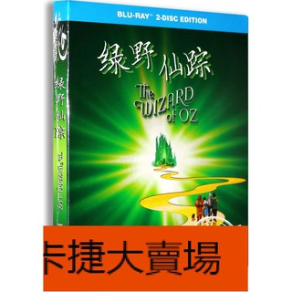 Đĩa Dvd Cd Hd Bd 50 + Bd 25