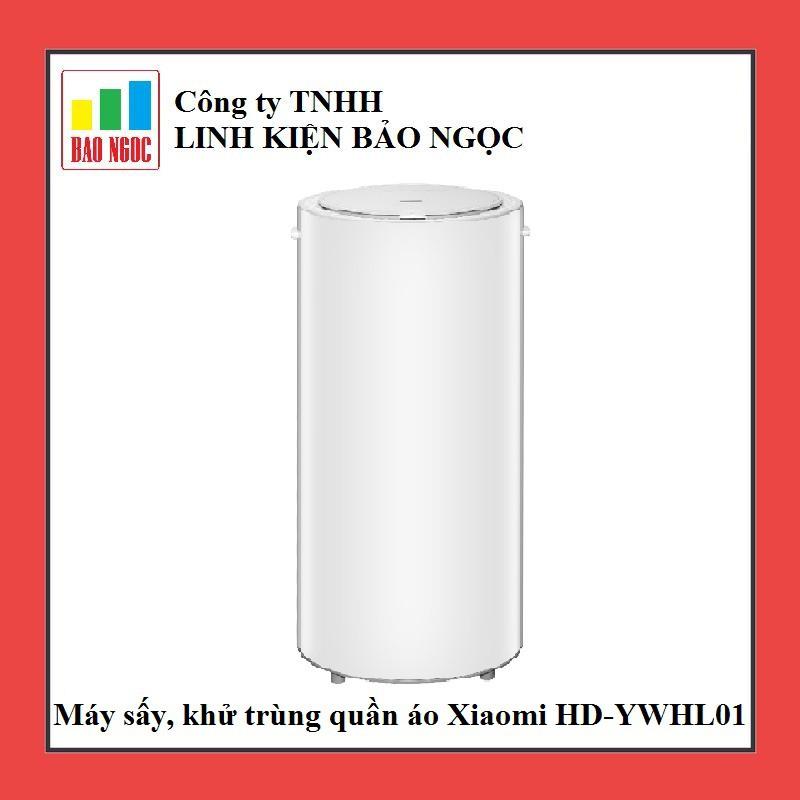 [ELHAT800 giảm tối đa 800K] Máy sấy, khử trùng quần áo Xiaomi Dryer HD-YWHL01