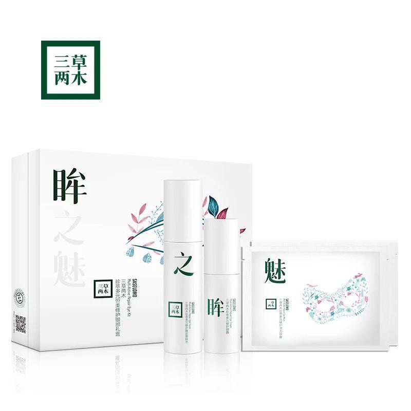 Kem dưỡng phục hồi và tái tạo da, sản phẩm của saselomo