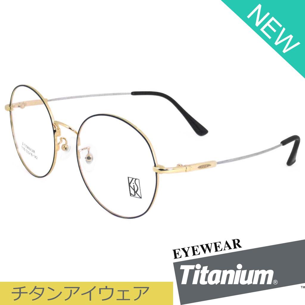 Titanium 100 % แว่นตา รุ่น 1118 สีดำตัดทอง กรอบเต็ม ขาข้อต่อ วัสดุ ไทเทเนียม (สำหรับตัดเลนส์) กรอบแว่นตา Eyeglasses