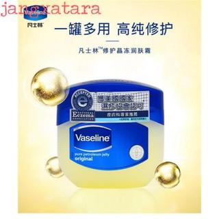 Sáp dưỡng môi vasaline nguyên chất thạch thảo dưỡng da tay và bàn chân khô nứt