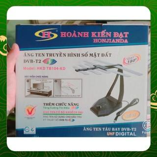 Ăng ten DVB T2 truyền hình số mặt đất  hkd tb104 kd, có khuếch đại tín hiệu + kèm dây cấp nguồn