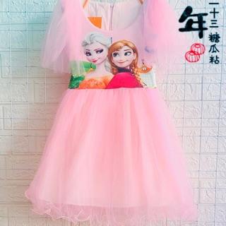 Váy elsa bé gái 15-25kg