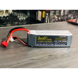 Pin Tiger 4s 14.8V 2200mah 45C