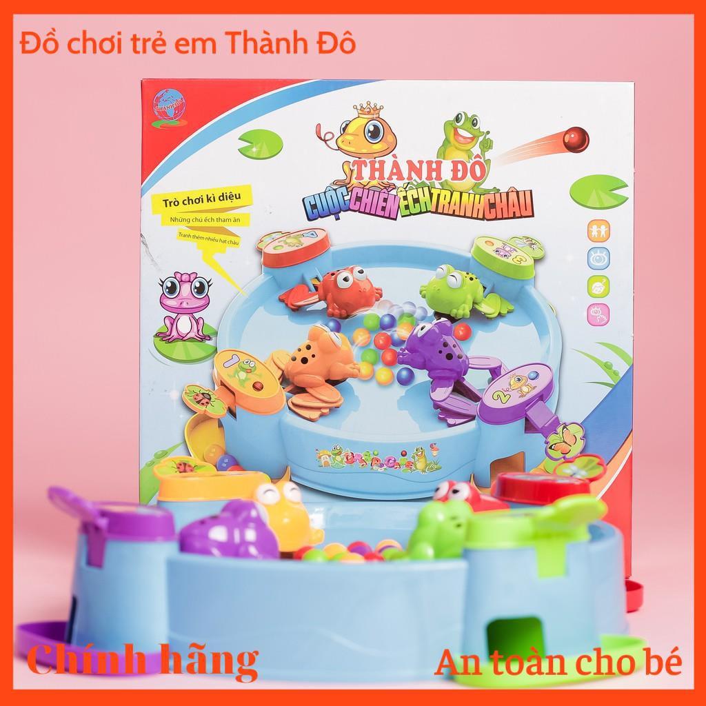 Đồ chơi ếch ăn banh cho bé nhanh tay nhanh mắt phản xạ tuyệt vời [W082850], đồ chơi ếch ăn bi