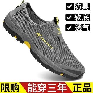 Giày Thể Thao Lưới Thoáng Khí Chống Trượt Thời Trang Xuân Hè Cho Nam