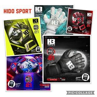 Găng tay thủ môn H3 5 màu cao cấp thumbnail