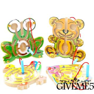 ❀Yaho❀Magnetic Maze Toy Duck Bear Fish Shaped Maze Wooden Puzzle Activity Maze Toy
