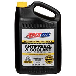 Nước Làm Mát Động Cơ Amsoil Antifreeze & Coolant 3,78L