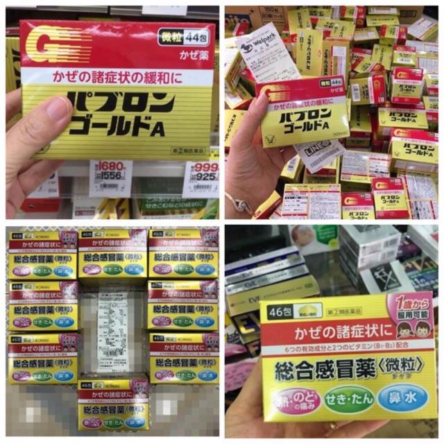 Thuốc cảm cúm Taisho Pabron Gold A Nhật Bản