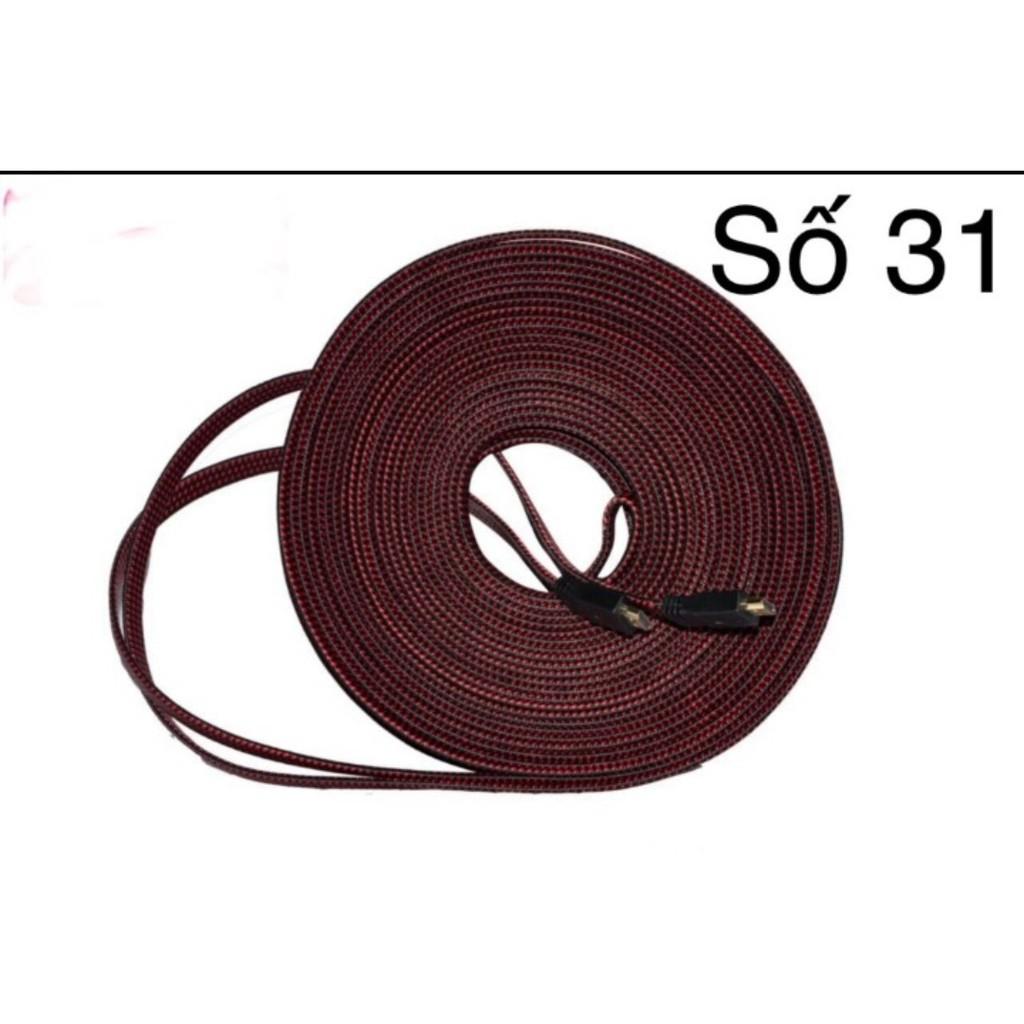 CÁP HDMI 25M BỌC CHỐNG NHIỄU Giá chỉ 350.000₫