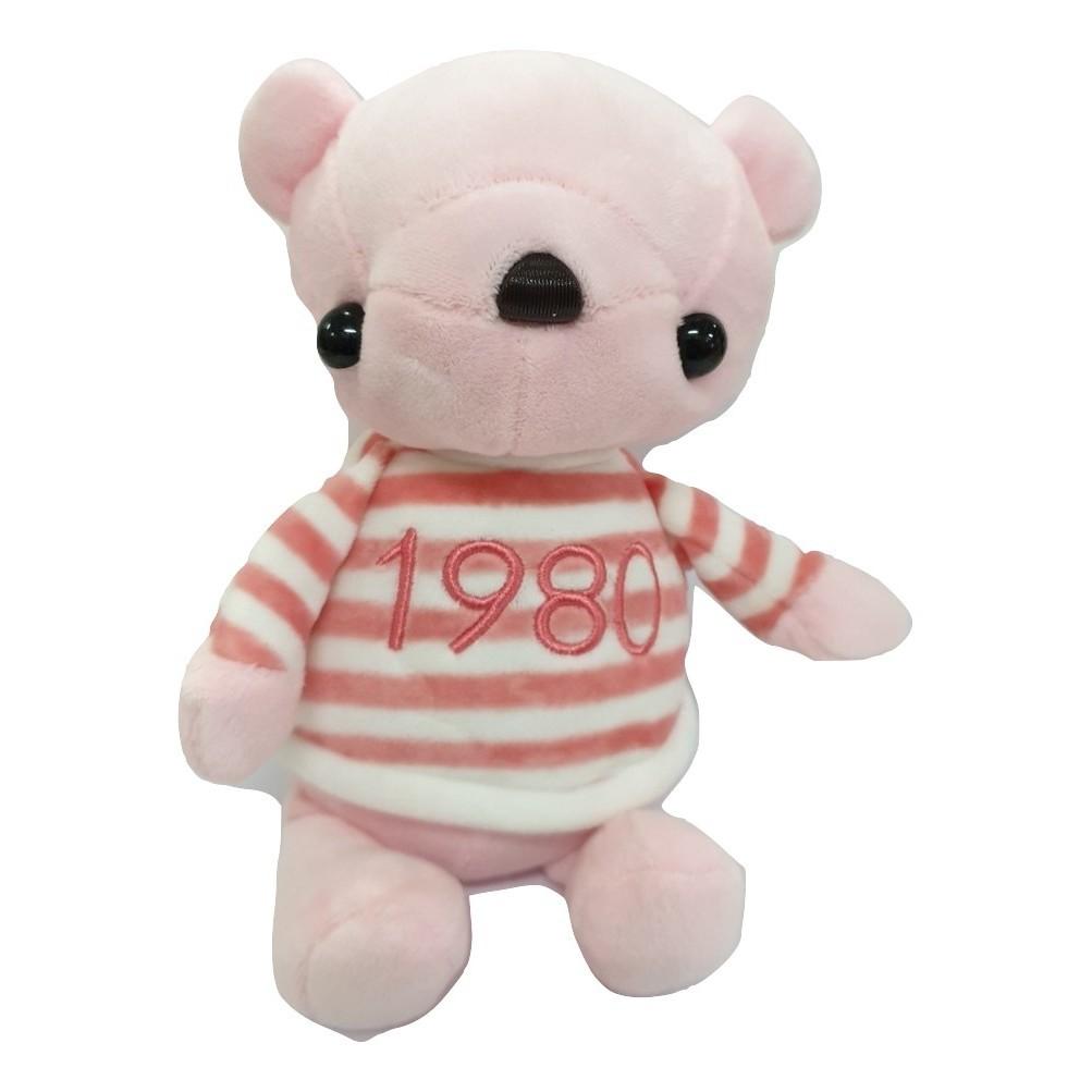 Gấu bông áo kẻ 1980 đáng yêu