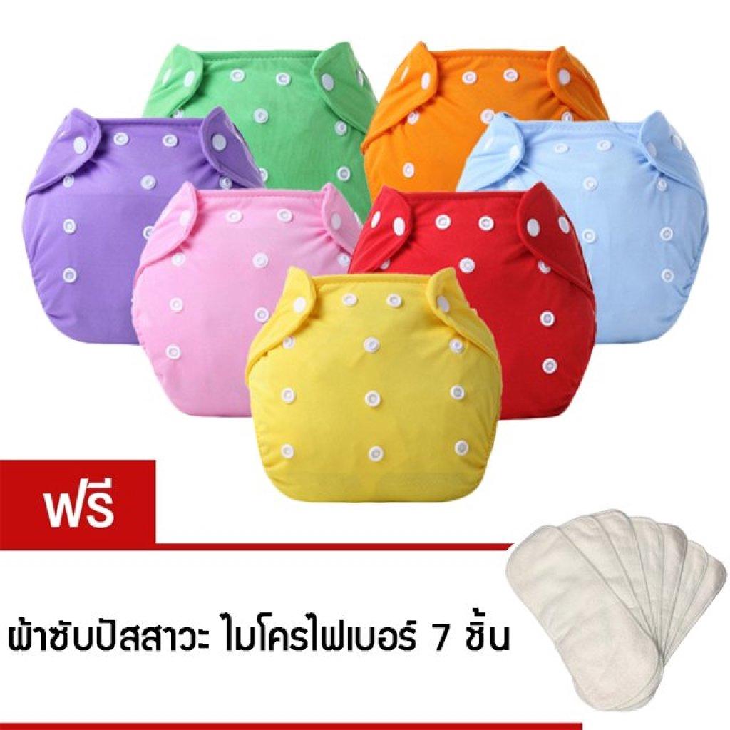 Baby Products Qianquhui กางเกงผ้าอ้อมนาโน ซักได้ ชนิดกันน้ำ 7 ชิ้น (สีส้ม+แดง+ม่วง+ชมพู+ฟ้า+เหลือง+เขียว) แถมฟรี ผ้าซับป