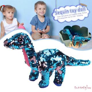 ☜♠☞Dinosaur Plush Toys Double-Sided Sequins Fluffy Natural Animals Gifts