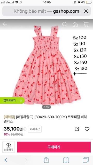 Đầm 2 dây maxi móc Laughing Child xuất Hàn