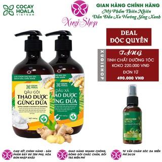 Bộ dầu gội hữu cơ gừng dừa Cocayhoala thảo dược cao cấp cỏ cây hoa lá đánh bay gàu giảm ngứa dung tích 440g chai thumbnail