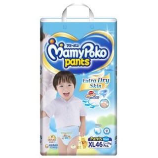 Tã quần Mamypoko XXL38 cho bé trai từ 17-23kg