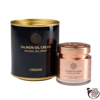 Kem Dưỡng Trắng Da, Chống Lão Hóa Chiết Xuất Dầu Cá Hồi Cre8skin Salmon Oil Cream 80g thumbnail