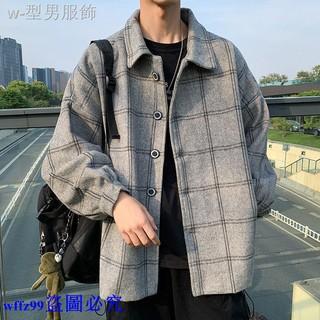 Áo Khoác Mỏng Kẻ Sọc Kiểu Hàn Quốc Thời Trang Xuân Thu Năng Động