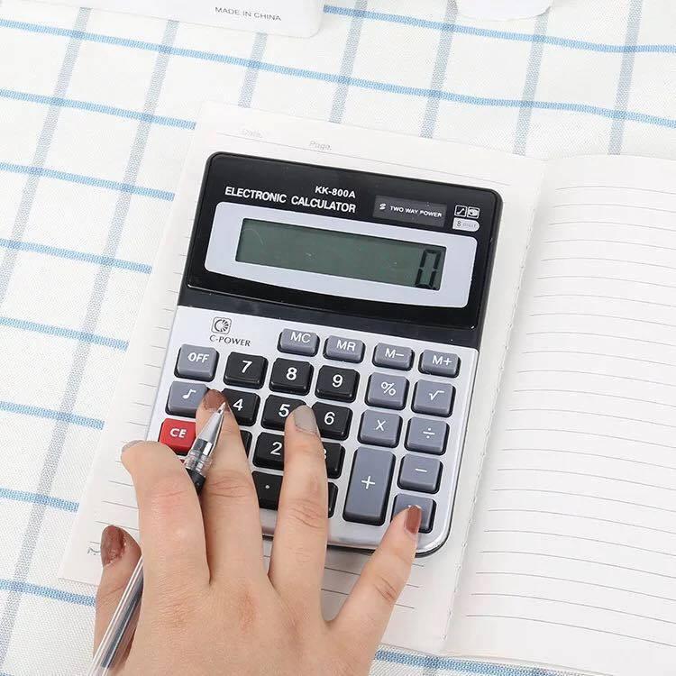Máy tính để bàn KK800A - máy tính bỏ túi tiện ích ( Dùng trong công việc & học tập ) - 21750326 , 2016573584 , 322_2016573584 , 34000 , May-tinh-de-ban-KK800A-may-tinh-bo-tui-tien-ich-Dung-trong-cong-viec-hoc-tap--322_2016573584 , shopee.vn , Máy tính để bàn KK800A - máy tính bỏ túi tiện ích ( Dùng trong công việc & học tập )