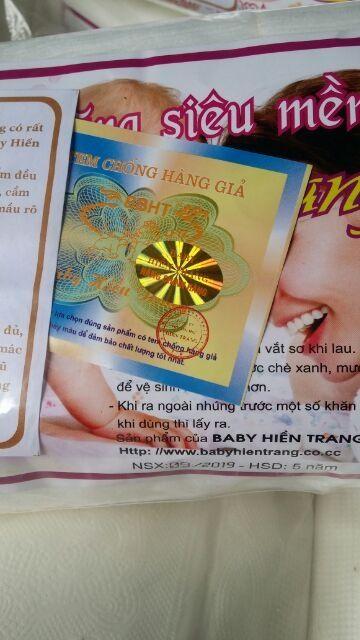 Bộ 12 gói khăn vải khô đa năng Baby Hiền Trang, gói 200gram