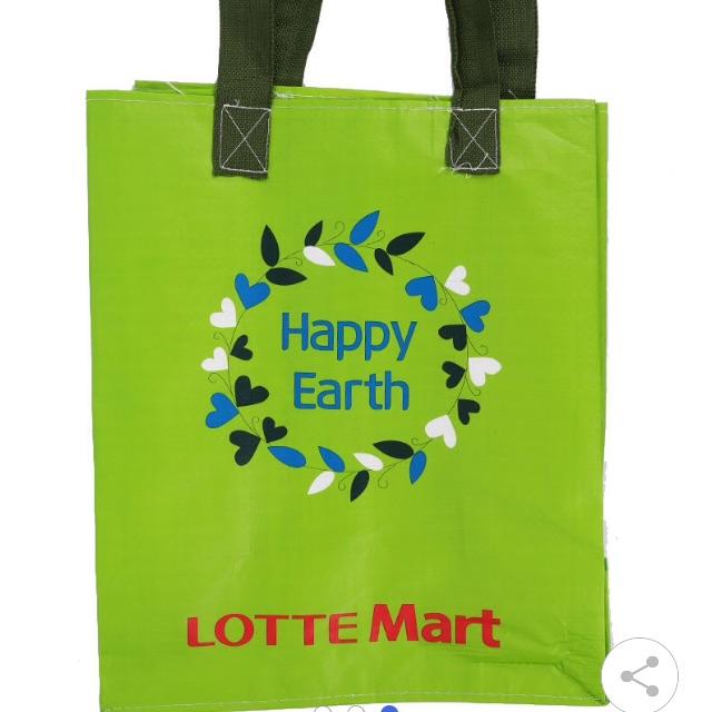 Túi Lotte Mart Tái Sử Dụng Loại Nhỏ (28.5 x 35 x 16.5 CM) - 2482739 , 939826168 , 322_939826168 , 12000 , Tui-Lotte-Mart-Tai-Su-Dung-Loai-Nho-28.5-x-35-x-16.5-CM-322_939826168 , shopee.vn , Túi Lotte Mart Tái Sử Dụng Loại Nhỏ (28.5 x 35 x 16.5 CM)