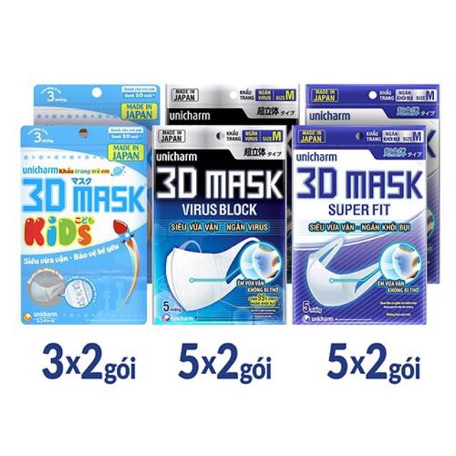 Khẩu trang Unicharm 3D Mask Virus Block (Sét 5