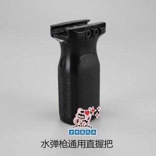 Tay Cầm Cho HK416d M4gen8 m4ss hk416d các loại đồ chơi đạn thạch
