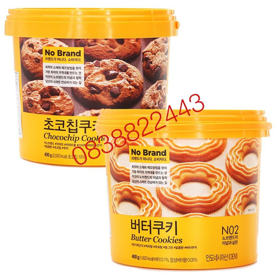 Bánh Quy Bơ Butter Cookies/ Bánh Qui Chocochip Cookies No Brand Hàn Quốc Hộp Xô 400G hàng nhập khẩu hộp quà bánh kẹo tết