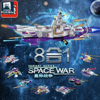 bộ đồ chơi lắp ráp star wars 8 trong 1