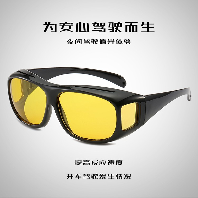 Douyin Men's Night Vision Goggles Goggles Riding Driving Anti-High Beam Polarized Glasses Motorcycle Sunglasses Day And