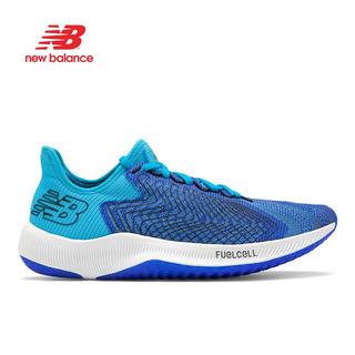 Giày Thể Thao nam New Balance - MFCXBB thumbnail