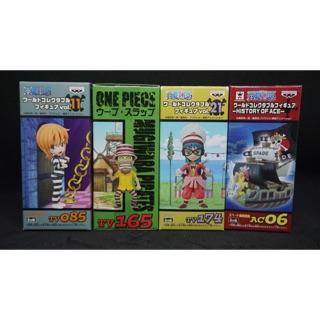 One Piece WCF- Vol 10