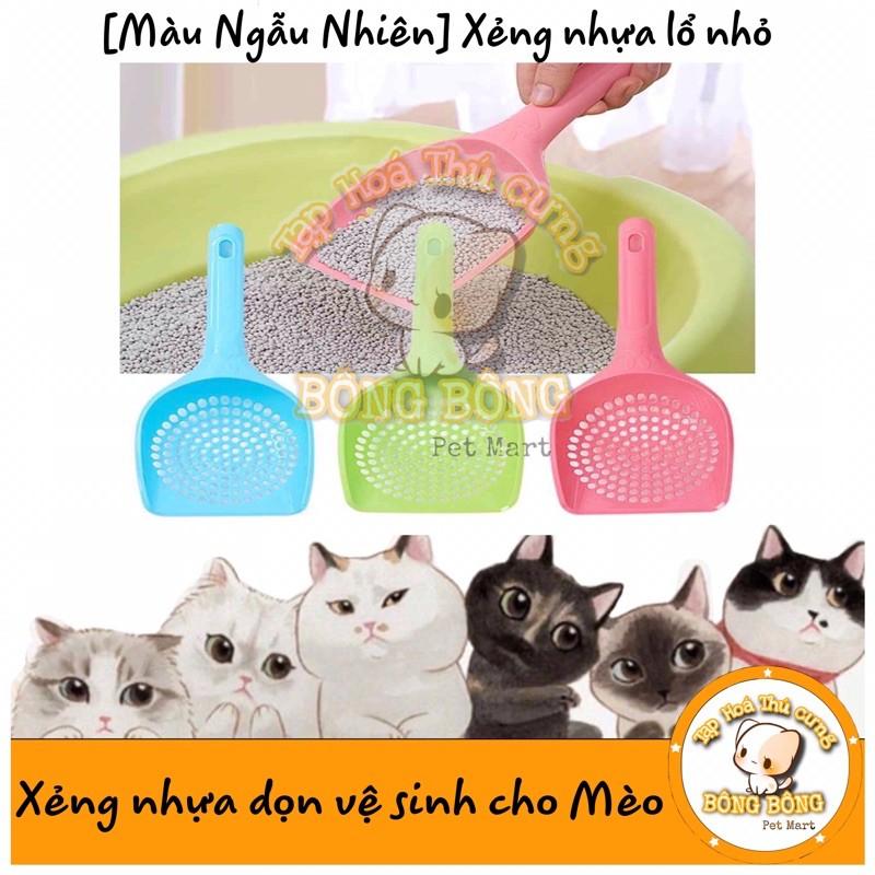 (Màu ngẫu nhiên) Xẻng nhựa xúc cát vệ sinh cho mèo lổ nhỏ