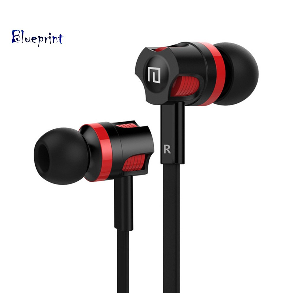 ☞BPJM26 3.5mm Universal Headphone Noise Reduction In-ear Earphones Headset with Mic