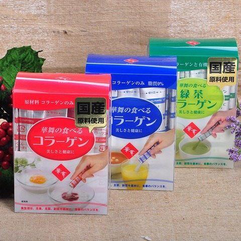 Bột trà Collagen HANAMAI 30 gói - 3 loại TRÀ XANH, DA HEO, DA CÁ