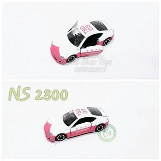 Xe Tomica Toyota No.46 TSD03 trắng hồng