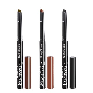 HengFang Color Lasting Waterproof Eyebrow Pencil H6502 13g thumbnail
