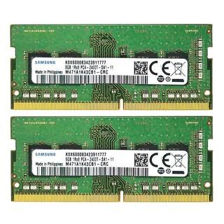 Ram 8GB Laptop DDR4 Samsung 2400MHz (Mới bảo hành 36 tháng)