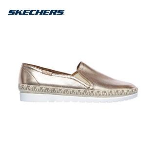 """Giày Nữ Skechers Women's Bob'S Sports Sneakers - 33322 giá chỉ còn <strong class=""""price"""">135.200.000.000đ</strong>"""