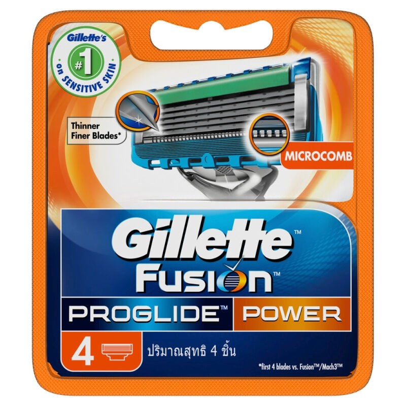 Gillette Fusion Proglide POWER Base Cart 4S 4X4X12