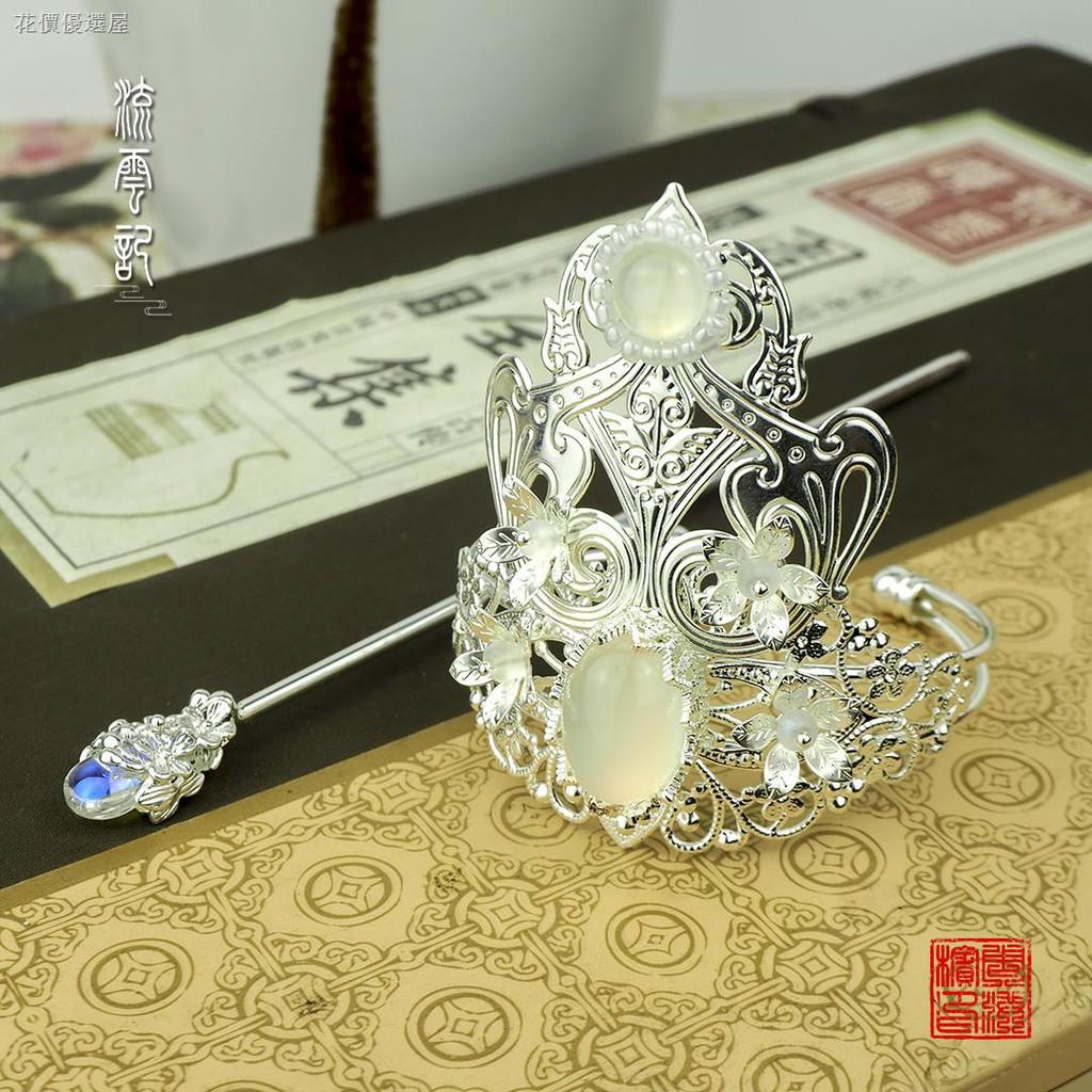 Vương Miện Handmade Trang Trí Tóc Cô Dâu