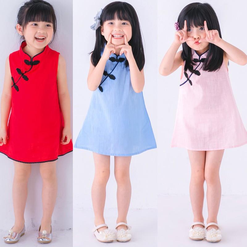 Váy không tay kiểu dáng Trung Hoa xinh xắn cho bé gái