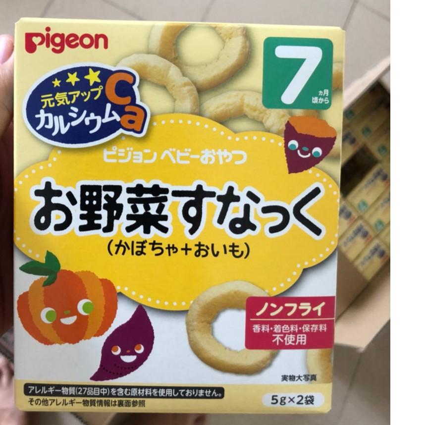 Bánh ăn dặm Pigeon vị khoai lang, bí ngô (bé từ 7 tháng)