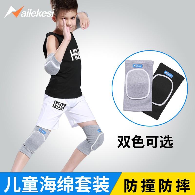 Tất ống chân bảo vệ đầu gối khi chơi thể thao chất lượng cao - 22520804 , 5508329597 , 322_5508329597 , 181000 , Tat-ong-chan-bao-ve-dau-goi-khi-choi-the-thao-chat-luong-cao-322_5508329597 , shopee.vn , Tất ống chân bảo vệ đầu gối khi chơi thể thao chất lượng cao