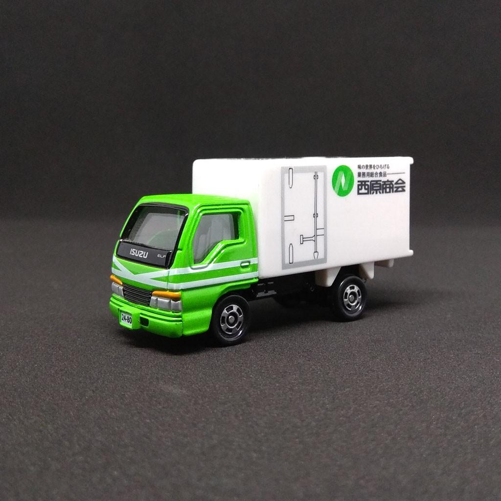 Xe ô tô tải mô hình Tomica Isuzu Elf Alsok xanh lá - 2443709 , 970415485 , 322_970415485 , 165000 , Xe-o-to-tai-mo-hinh-Tomica-Isuzu-Elf-Alsok-xanh-la-322_970415485 , shopee.vn , Xe ô tô tải mô hình Tomica Isuzu Elf Alsok xanh lá