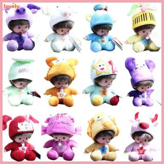 15CM Cartoon Constellation Fairy Doll Toy for Kids Home Decoration