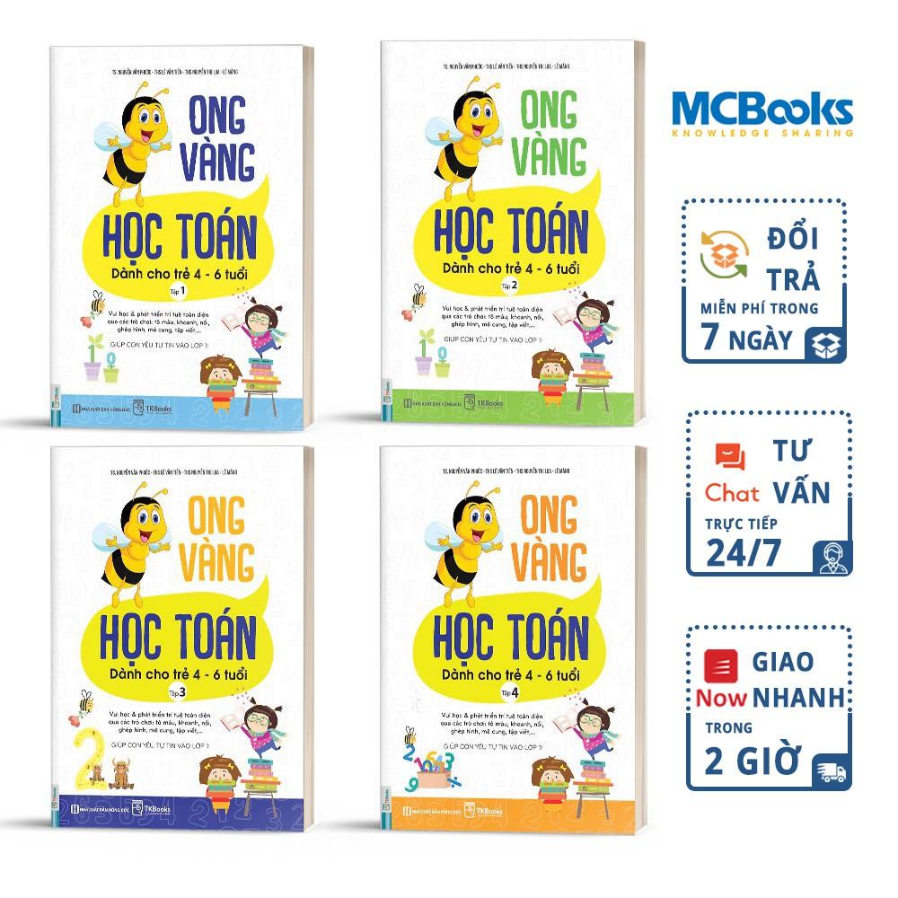 Sách - Combo Ong Vàng Học Toán Dành Cho Trẻ 4-6 tuổi - Học Kèm App Online