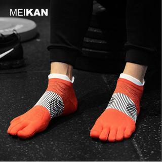 Tất thể thao xỏ ngón chống trượt MEIKAN MS30, tất chạy bộ chống trượt, thoáng khí, mát xa bàn chân hiệu quả