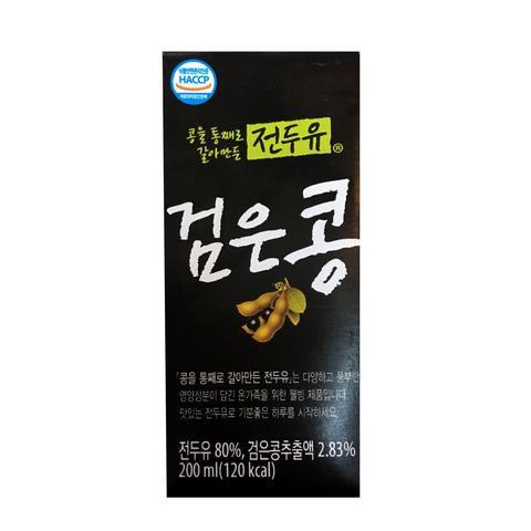 Sữa đậu đen Hanmi thùng 16 hộp 200ml date 12/2018